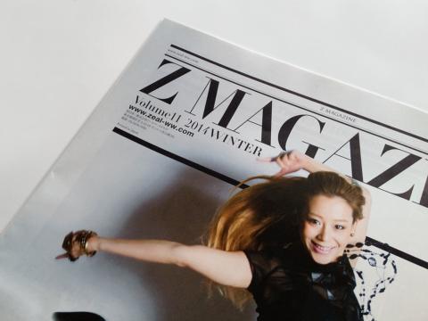zMag2014_b
