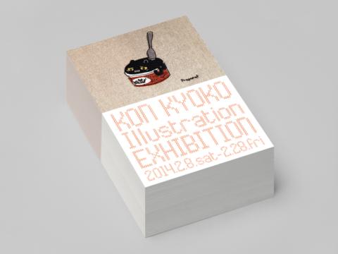 card_k02