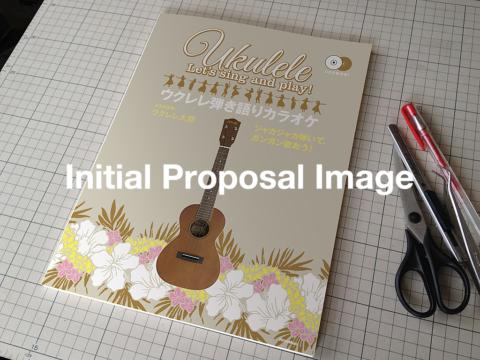ukulele_initial_a
