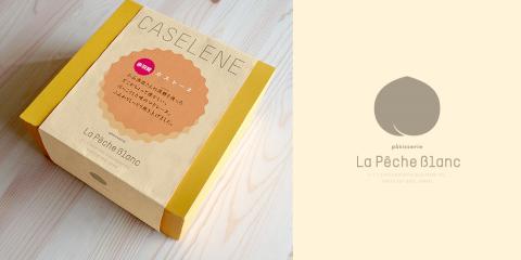 caselene_02