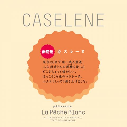 caselene_p