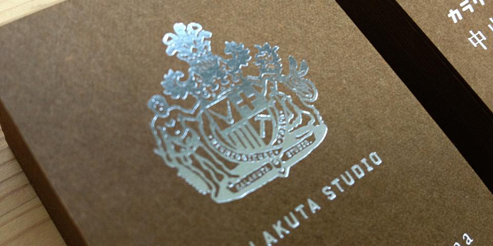 Kalakuta Studio