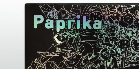 papBR_x2