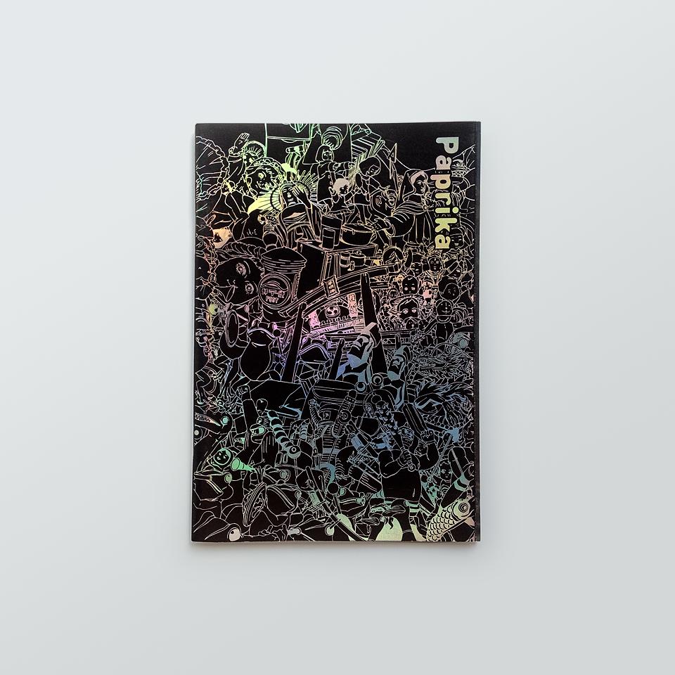 Paprika _Brochure