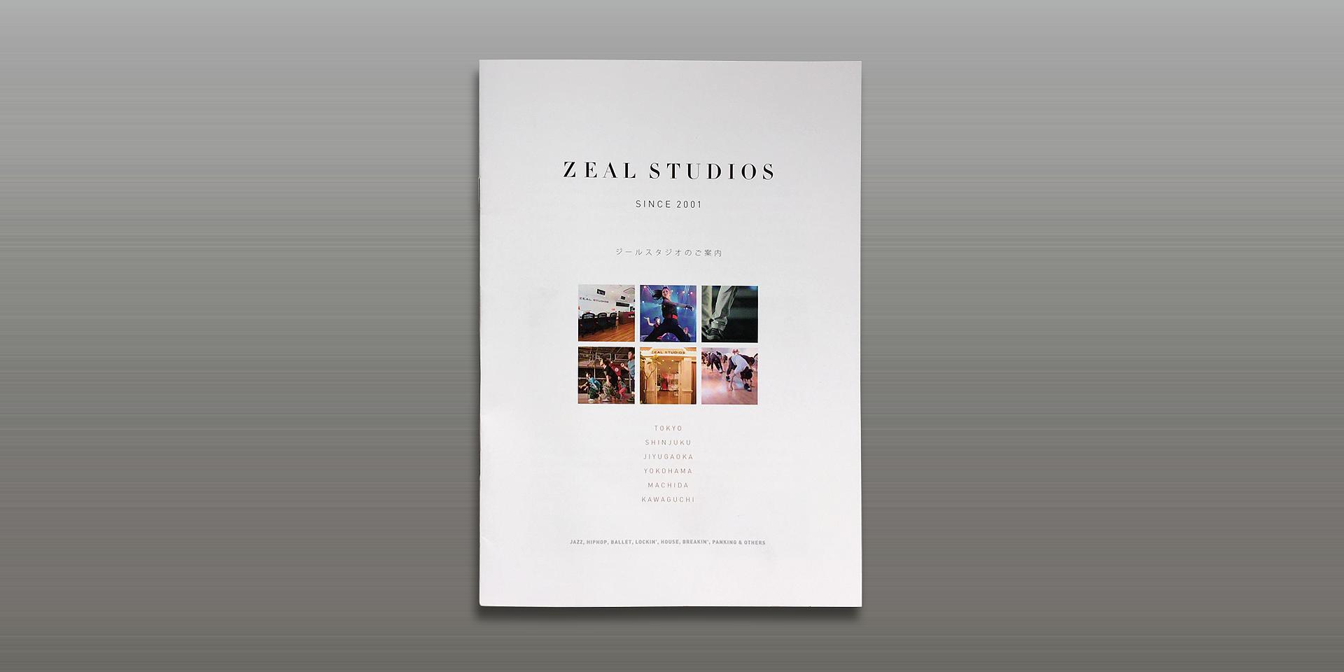 Zeal Studios _brochure
